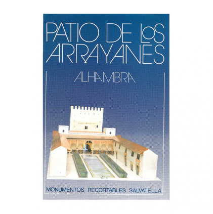 Recortable Monumentos de España Patio de los Arrayanes